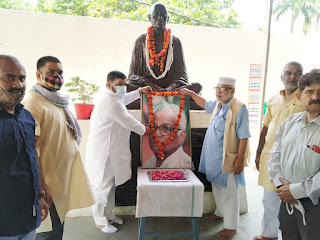 बाराबंकी : गांधी भवन में पूर्व केंद्रीय मंत्री जॉर्ज फर्नाडिस का जन्म दिवस मनाया गया
