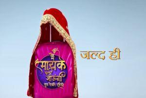 Main Maayke Chali Jaaungi Serial
