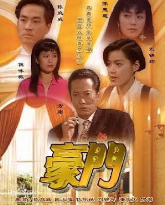 Poster phim: Hào Môn (USLT) 1991