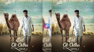 Eid mubarak special background
