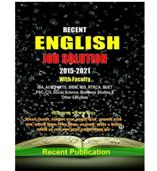 Recent English Job Solution 2015-2021 pdf দওনলয়াদ-রিসেন্ট ইংলিশ জব সলিউশন PDF Download