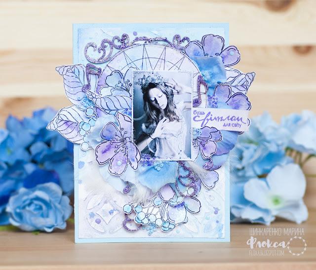 хендмейд, миксмедиа, открытка с фото, голубой, сиреневый, штампы