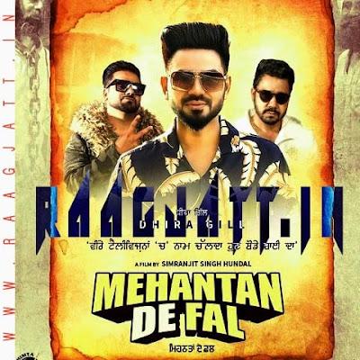 Mehantan De Fal by Dhira Gill, Mr Wow lyrics