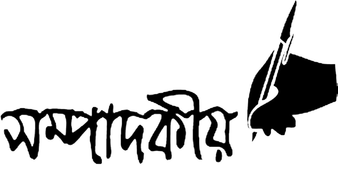মহেশখালী-কক্সবাজার নৌ-পারাপারে বোট ভাড়া কমানো হোক