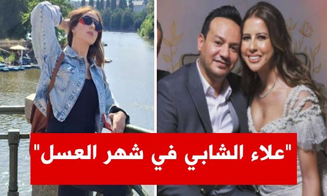 علاء الشابي و  ريهام بن علية  rihem ben alaya et ala chebbi