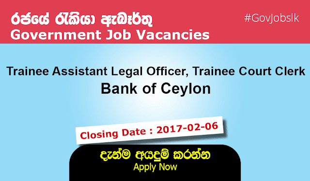 Sri Lankan Government Job Vacancies at Bank of Ceylon for Trainee Assistant Legal Officer, Trainee Court Clerk