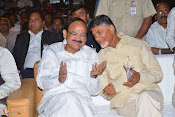 Chandrababu Naidu At Gpsk Audio Launch-thumbnail-14