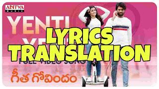Yenti Yenti Lyrics  in English | With Translation | – Geetha Govindam | Vijay Devarakonda, Rashmika