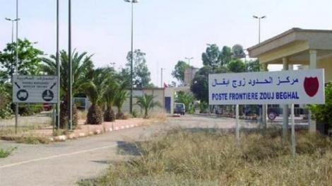 الشريط الحدودي.. جندي يطلق النار على عنصرين من القوات المسلحة وينتحر