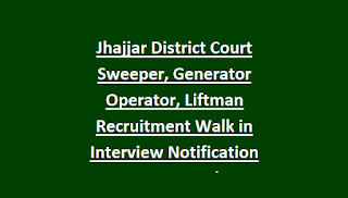 Jhajjar District Court Sweeper, Generator Operator, Liftman Recruitment Walk in Interview Notification 2018 Govt Jobs