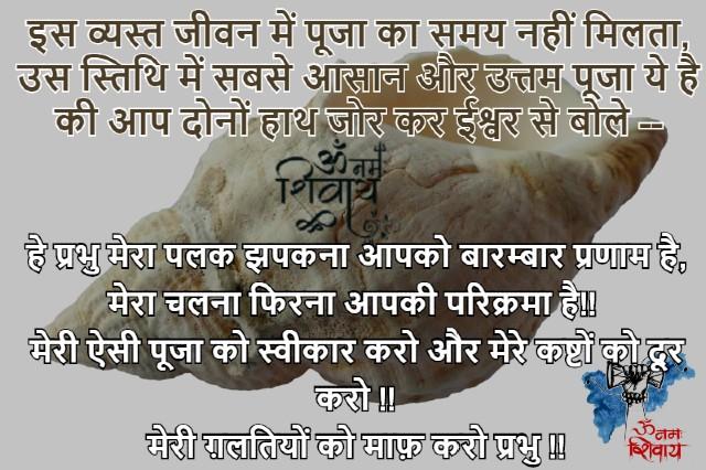 whatsapp status of God