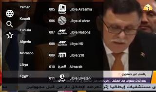 تطبيق  Kanawat tv مع 5 كوادات تفعيل صالحة لمدة 768 يوم.