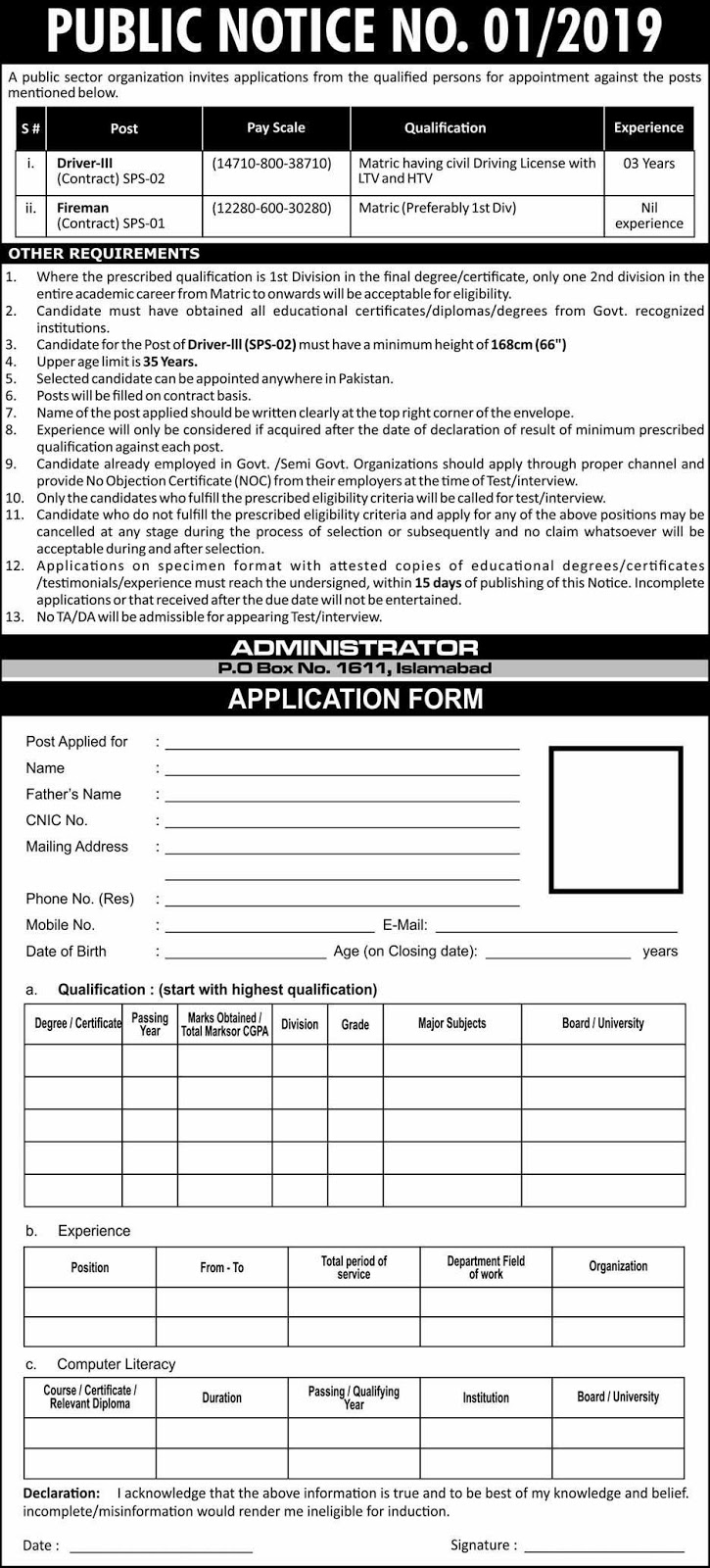 Latest Jobs Announcement Public Notice No. 01/2019