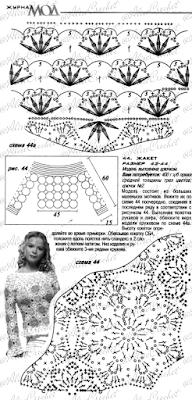 журнал мод 491 топ крючком схема