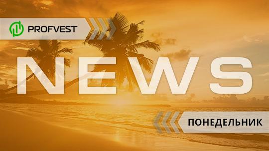 Новостной дайджест хайп-проектов за 19.07.21. Квоты от Symbios Club
