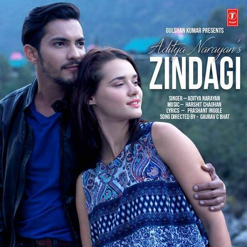 No Need Mp3 Song Djpunjab: Feat. Aditya Narayan & Evgeniia