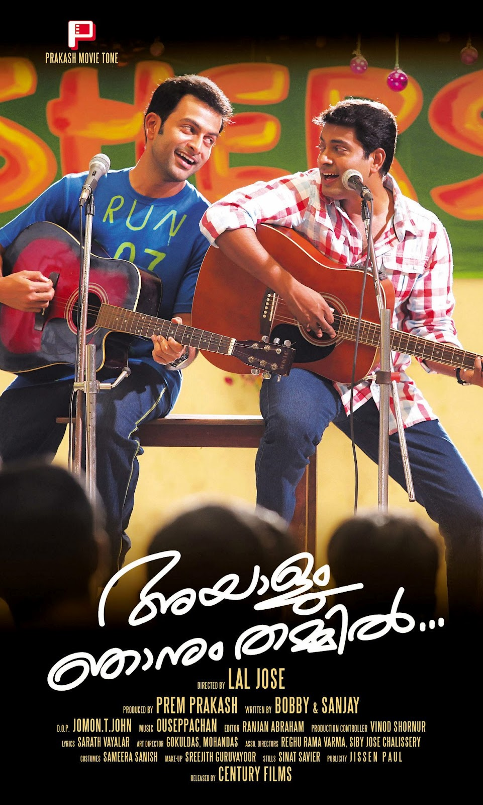 Ayalum Njanum Thammil 2012 Malayalam MP3 Songs Free