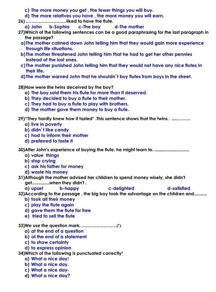 الامتحان الرسمى لغة انجليزية الثانوية العامة 2021..  40 سؤال قطعتين فهم  4 جمل ترجمه 11