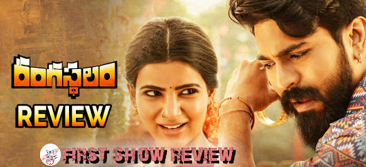 Rangasthalam' film review, Box Office Collection: Ram Charan and Samantha Akkineni made a storm in screens