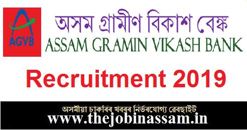 Assam Gramin Vikash Bank Recruitment 2019