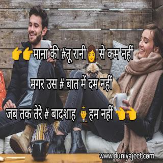 Fb Attitude Status Best 2020 in Hindi