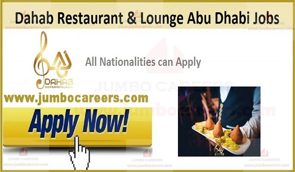 Available hotel jobs in UAE, Jobs with salary in UAE,