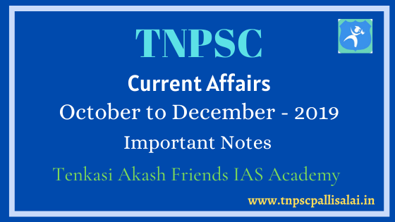 October to December 2019 Current Affairs