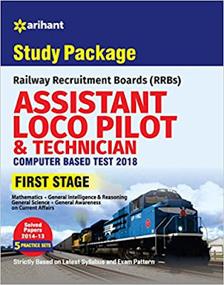 Download Free RRB ALP Railway Assistant Loco Pilot and Technician 2018 Book PDF