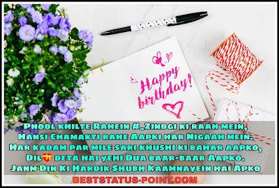 Birthday_wishes_for_best_friend