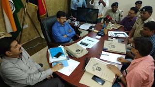 bhagalpur-scam-treseror-arrested