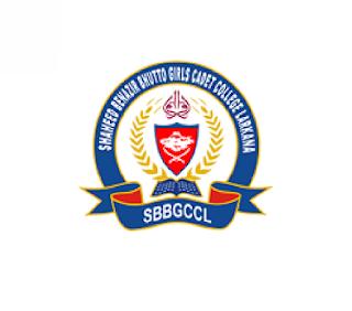 Shaheed Benazir Bhutto Girls Cadet College Jobs 2021