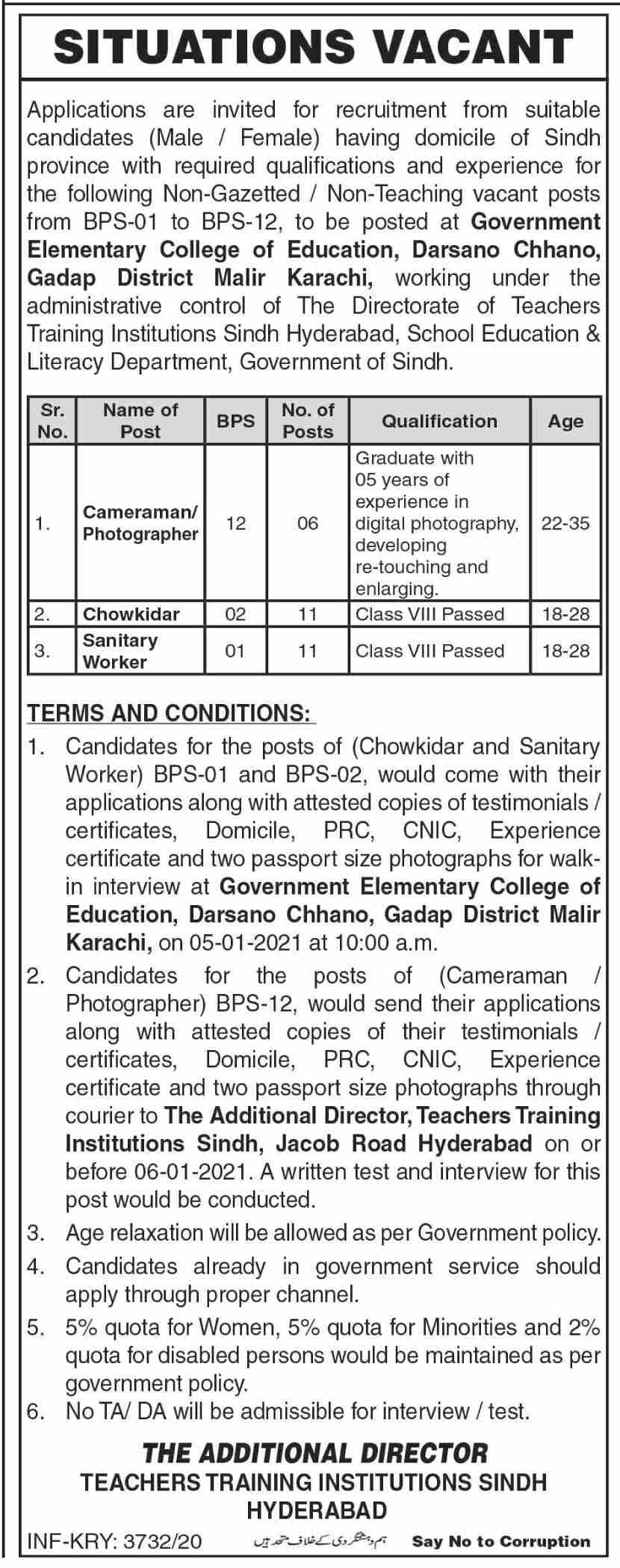 Government Elementary College of Education Jobs 2021 - Download Application Form - Jobs in Karachi 2021 - Govt Jobs 2021 - January 2021