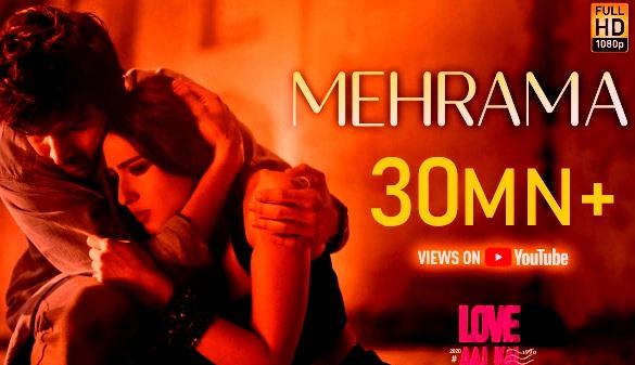 Mehrama Lyrics - Love Aaj Kal | Kartik | Sara | Pritam | Darshan Raval | Antara