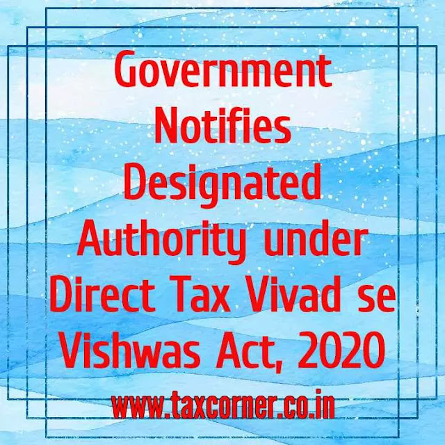 government-notifies-designated-authority-under-direct-tax-vivad-se-vishwas-act-2020