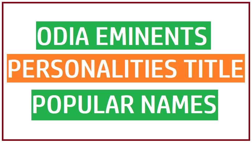 Odia Eminent Personalities with Their Title (Upadhi Name)