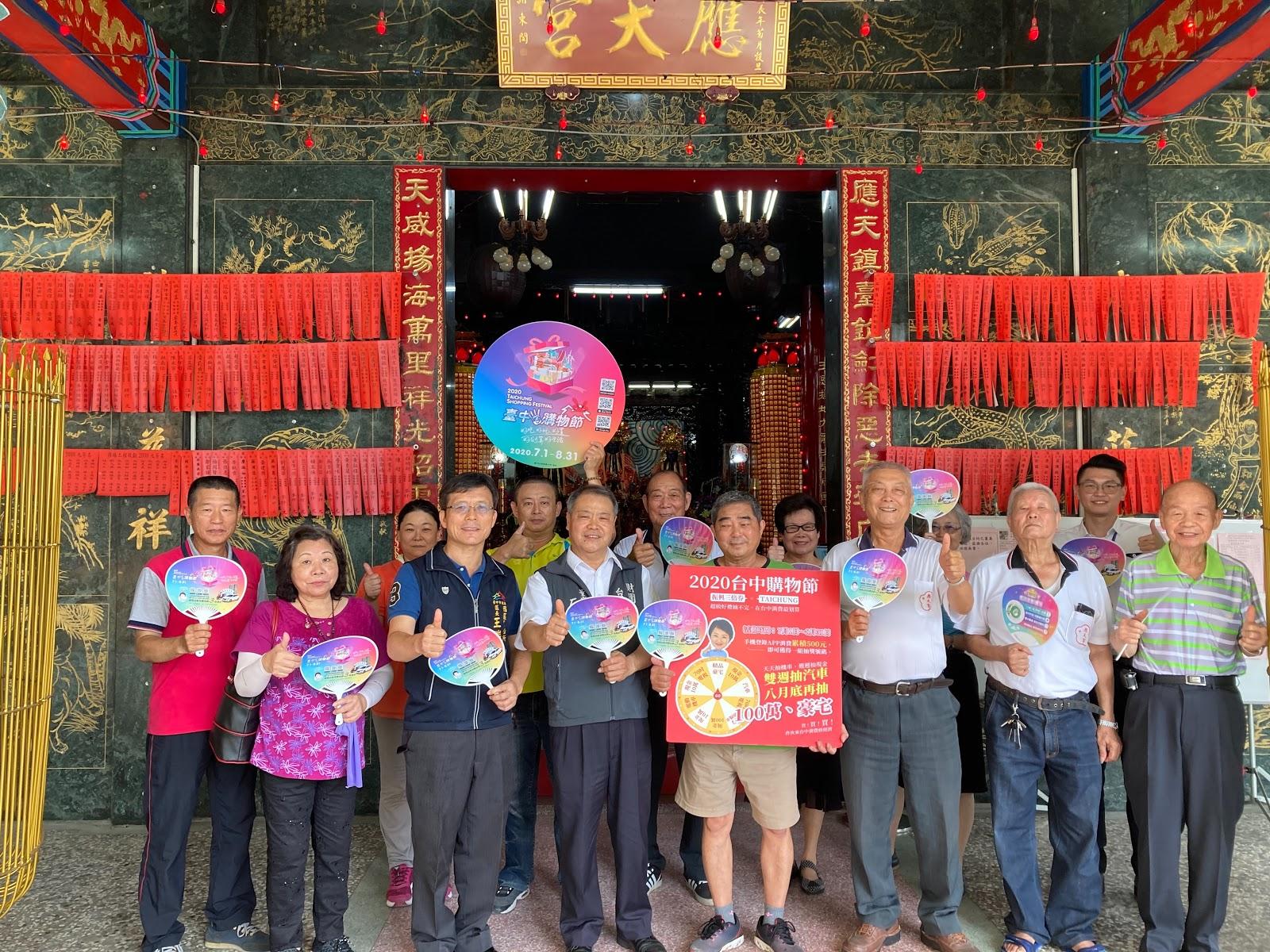 民政局致贈荷葉扇給各宗教團體並宣導行銷臺中購物節