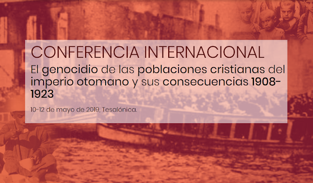 Conferencia internacional de los genocidios armenio, póntico y asirio