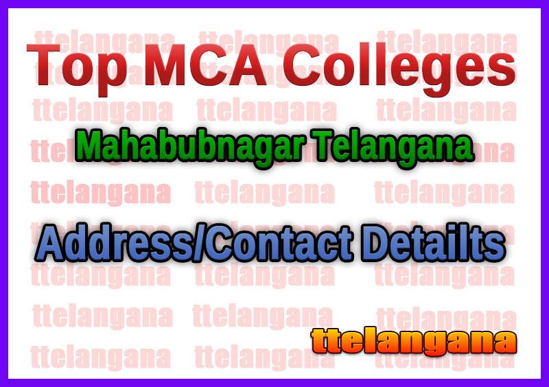 Top MCA Colleges in Mahabubnagar Telangana