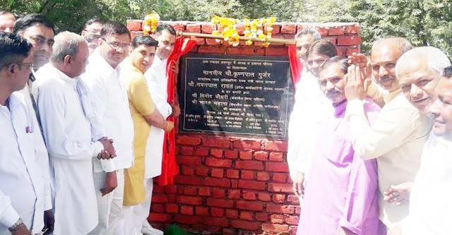 भाजपा नेता नयनपाल रावत ने गांव सरुरपुर में किए 35 लाख के विकास कार्याे का उद्घाटन