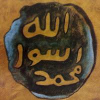 Peygamberimizin Hazreti Osman döneminde kaybolan yüzüğündeki mührün temsili