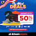 DISCOUNTS UP TO 50% OFF ON SELECTED STYLES ON ONLINE PAYWEEK DEALS | 24 SEPTEMBER 2021 - 03 OCTOBER 2021