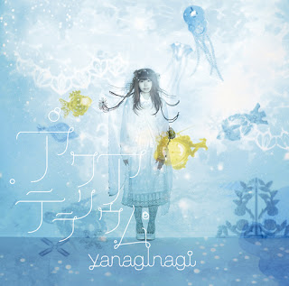 Download Nagi no Asukara Ending [SINGLE]