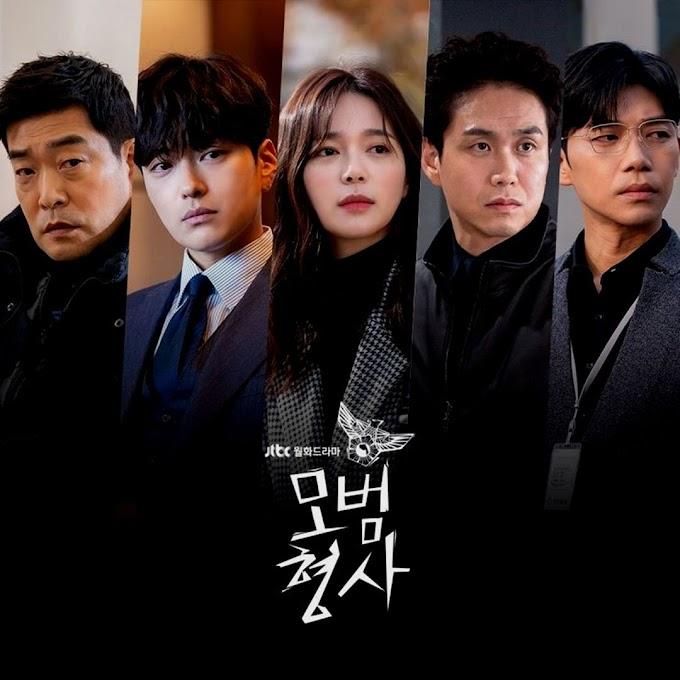 Drama Korea The Good Detective Episode 10 Subtitle Indonesia