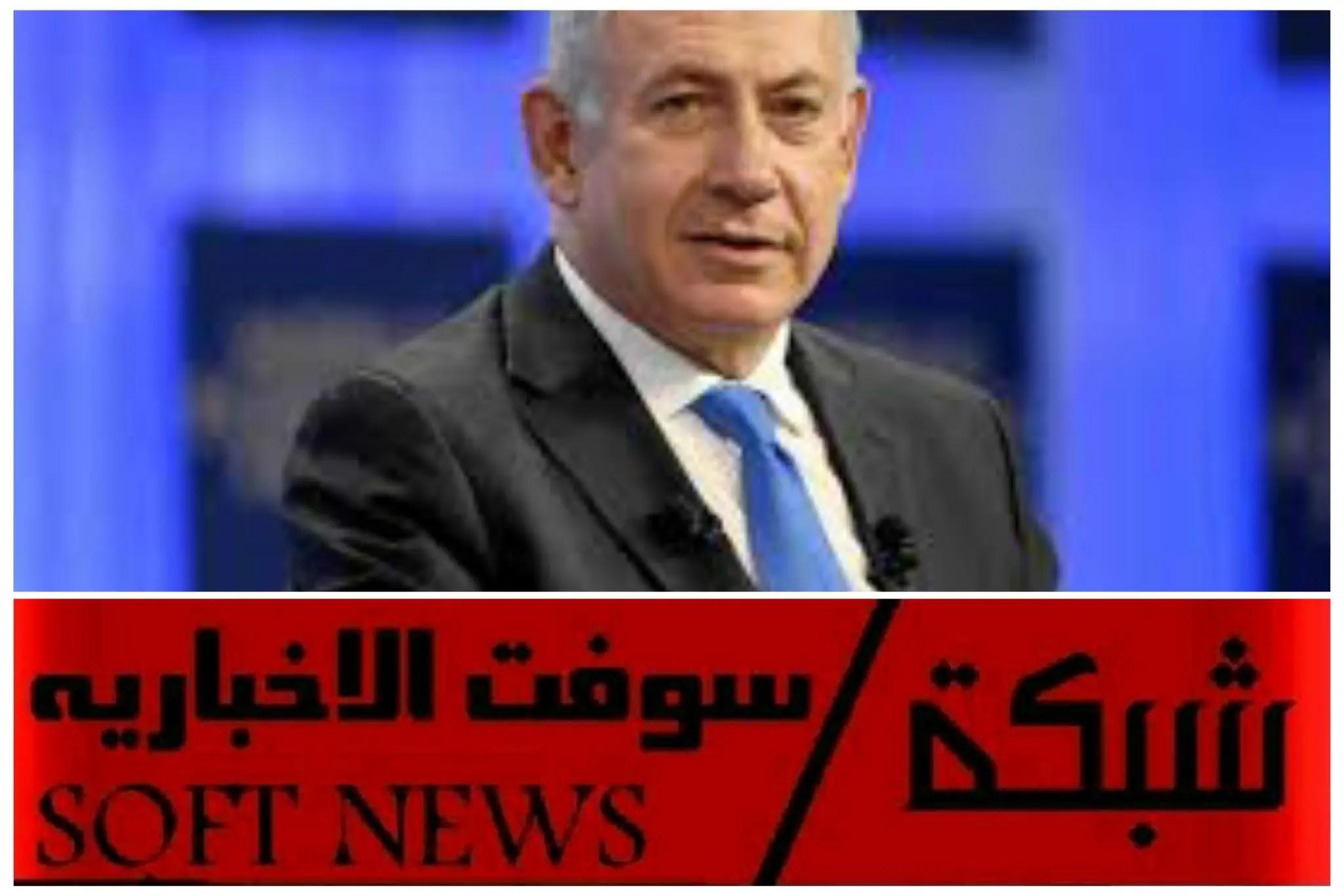 اخبار الامارات .اسرئيل تسمح لمواطني الامارات بدخول اسرئيل دون تاشرات