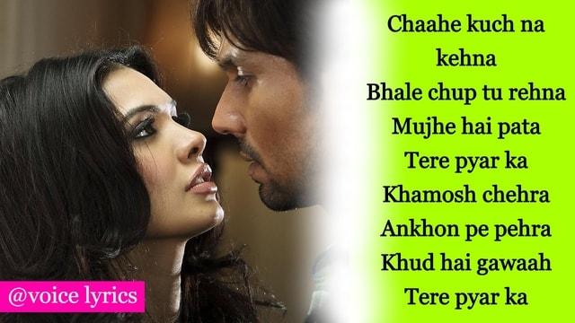 Teri Jhuki Nazar Lyrics In Hindi