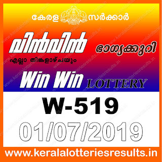 "Keralalotteriesresults.in, ""kerala lottery result 1 7 2019 Win Win W 519"", kerala lottery result 1-7-2019, win win lottery results, kerala lottery result today win win, win win lottery result, kerala lottery result win win today, kerala lottery win win today result, win winkerala lottery result, win win lottery W 519 results 1-7-2019, win win lottery w-519, live win win lottery W-519, 1.7.2019, win win lottery, kerala lottery today result win win, win win lottery (W-519) 01/07/2019, today win win lottery result, win win lottery today result 1-7-2019, win win lottery results today 1 7 2019, kerala lottery result 01.07.2019 win-win lottery w 519, win win lottery, win win lottery today result, win win lottery result yesterday, winwin lottery w-519, win win lottery 1.7.2019 today kerala lottery result win win, kerala lottery results today win win, win win lottery today, today lottery result win win, win win lottery result today, kerala lottery result live, kerala lottery bumper result, kerala lottery result yesterday, kerala lottery result today, kerala online lottery results, kerala lottery draw, kerala lottery results, kerala state lottery today, kerala lottare, kerala lottery result, lottery today, kerala lottery today draw result, kerala lottery online purchase, kerala lottery online buy, buy kerala lottery online, kerala lottery tomorrow prediction lucky winning guessing number, kerala lottery, kl result,  yesterday lottery results, lotteries results, keralalotteries, kerala lottery, keralalotteryresult, kerala lottery result, kerala lottery result live, kerala lottery today, kerala lottery result today, kerala lottery"