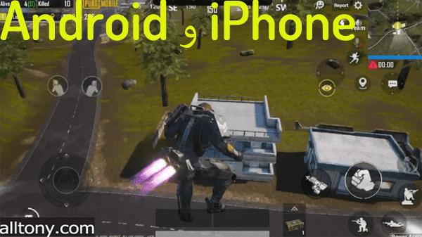 تحميل لعبة ببجي درع القوة - PUBG MOBILE RUNIC POWER للأيفون والأندرويد التحديث الجديد