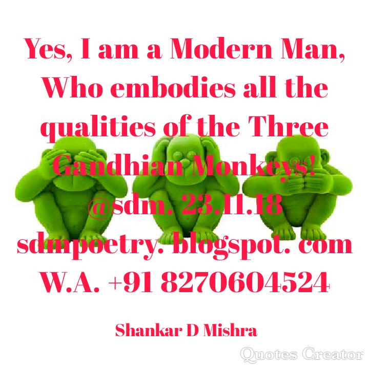 Poetry Of Shankar D Mishra Good Morning Quote 201218