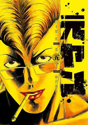 [Manga] 元ヤン 第01-05巻 [Motoyan Vol 01-05] Raw Download