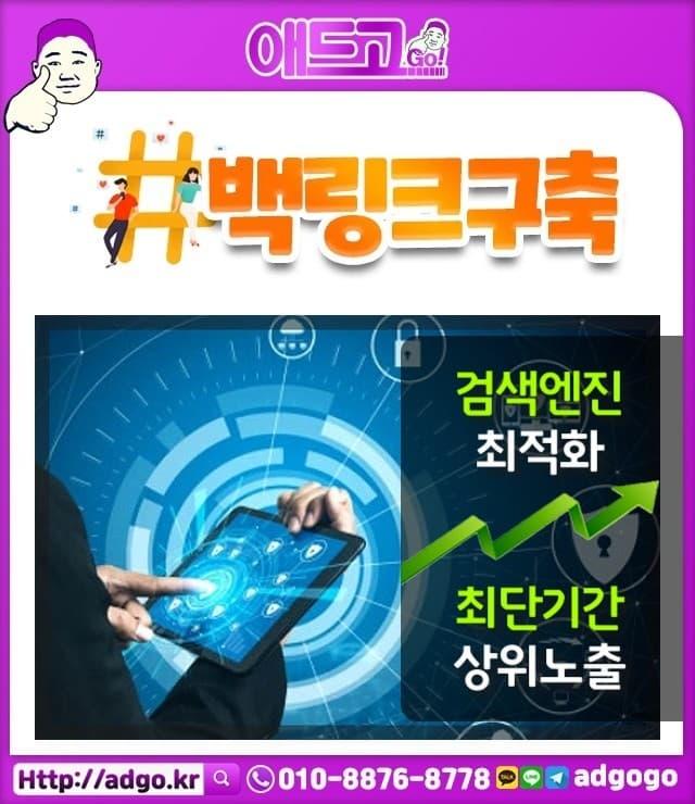 월평2동인스타마케팅